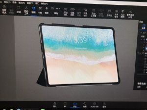 Is This Apple's 100% Redesigned iPad Pro?