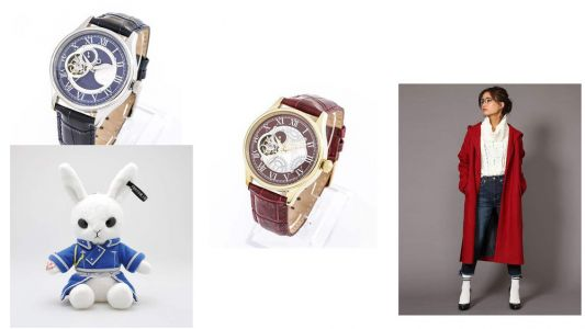 You Can Pre-Order FULLMETAL ALCHEMIST WATCHES AND COATS Now