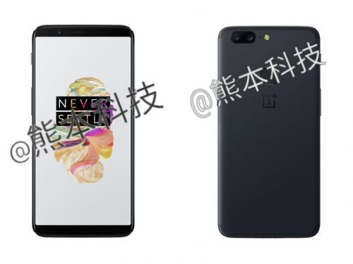This is what the OnePlus 5T will probably look like