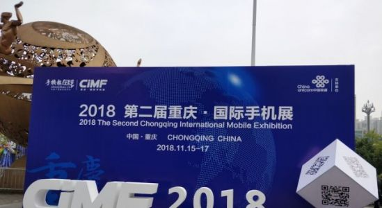 Elephone brought a whole bunch of new models to exhibition in Chongqing