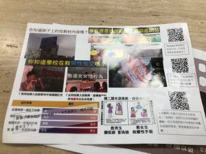 As Taiwan prepares to vote on LGBTQ issues, a homophobic group is running ads before kids videos on YouTube
