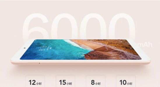 Mi Pad 4 with 8.0-inch Full-HD+ display is official, starts at 1099 Yuan