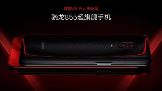Lenovo Z5 Pro released with SD855, slide screen design & 12GB+512GB option