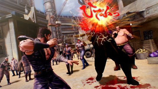 Sega Surveying Interest In Fist Of The North Star Localization