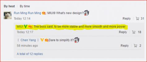 MIUI 9 Will Be Really Smooth & Powerful, Lei Jun Says