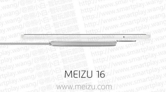 Meizu 16 Top Features Revealed in Leaked Presentation Slides