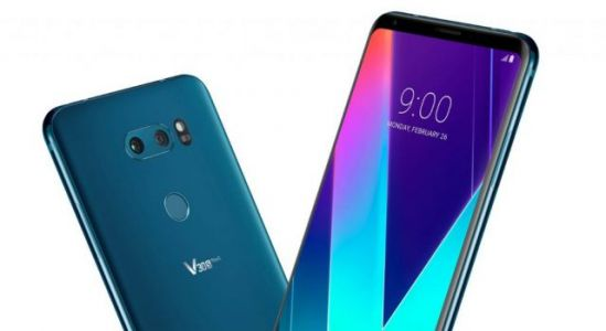 LG V40 codename exposed in a new leak