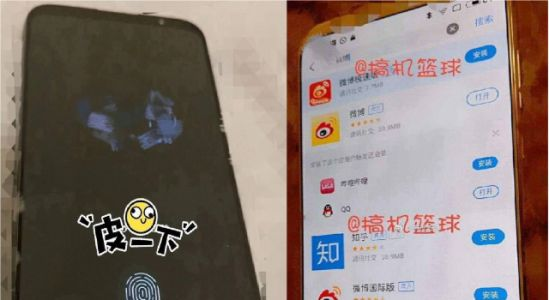 Meizu 16 Plus Makes Another Appearance