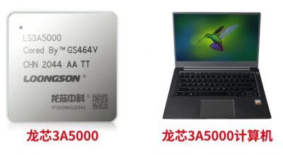 Loongson launches 3A5000 processor, the first with LoongArch architecture