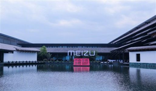 Meizu to make a special announcement tomorrow