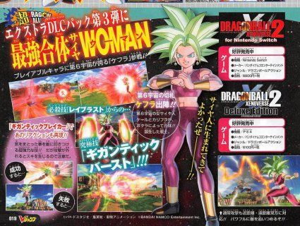 Female Saiyan Fusion Kefla announced as Dragon Ball Xenoverse 2's latest DLC character