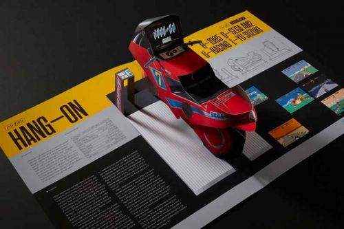 This Kickstarter Is Seeking Funds For A Pop-up Book About Sega's Arcade History