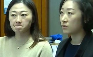 Apple's Face ID tech can't tell two Chinese women apart