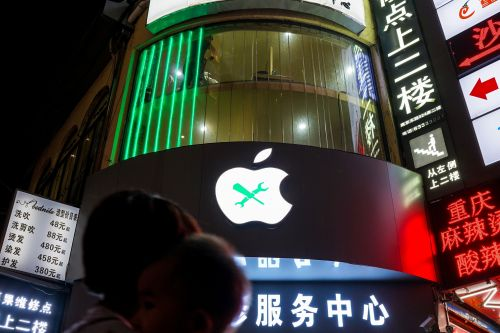 Senators to Tim Cook: Is Apple 'enabling' Chinese censorship?