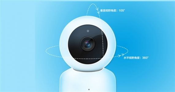 Huawei Panoramic Camera Smart Version Announced at 299 Yuan