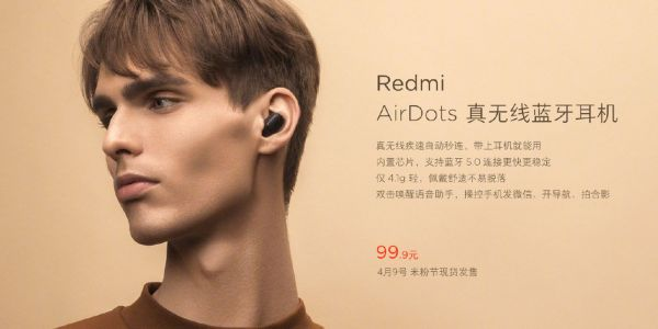 Redmi Relaunches Xiaomi AirDots Earbuds At Half The Price