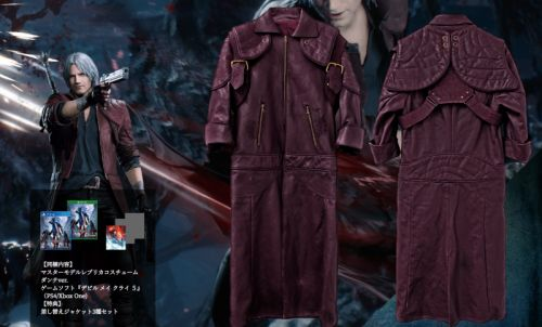 Devil May Cry 5's Most Expensive Edition Costs $8,600