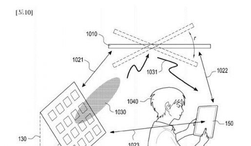 Samsung Filed Patent Application For Long-Range Wireless Charging