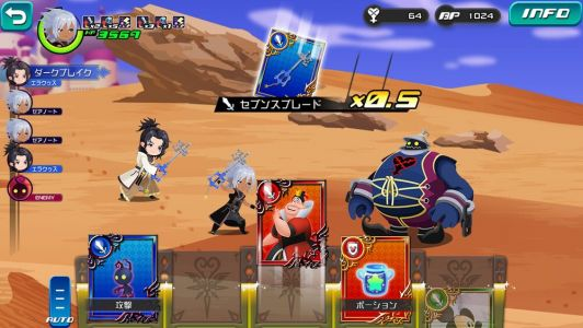 COVID-19 Causes Delay for KINGDOM HEARTS DARK ROAD Mobile Game