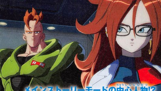 Pictures Surface Of New DRAGON BALL FIGHTERZ Orignal Character Android 21