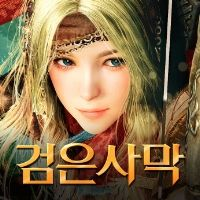 Massively popular MMO Black Desert Online launches in Korea, here's what we think and how to access it