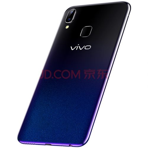 VIVO U1 listed on Jd ahead of tomorrow's launch