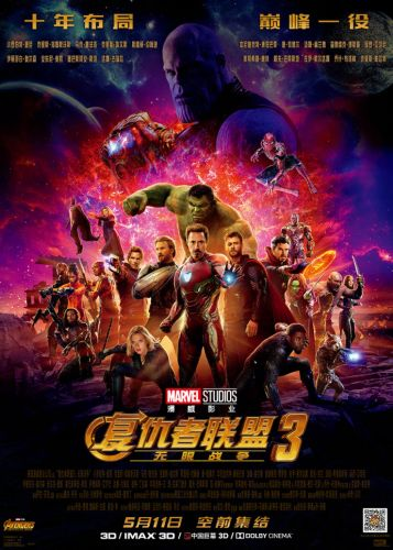 New Info Suggests OnePlus 6: Infinity War Edition Is Coming