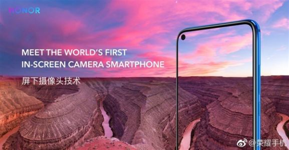 Official teaser: Honor V20 uses Link Turbo, a punch-hole display camera and 48MP Sony IMX586 sensor