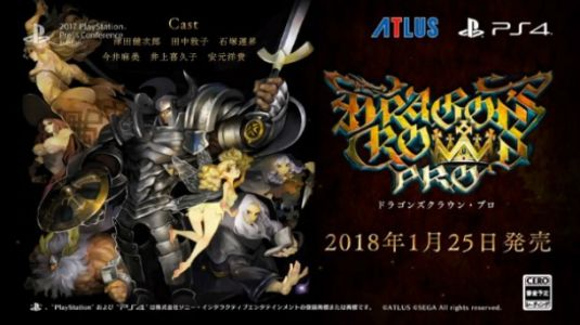 Dragon's Crown Pro Announced For PlayStation 4
