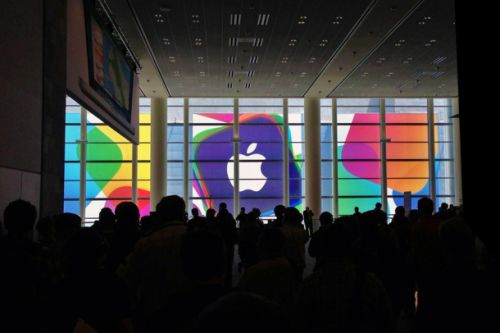 A leak might've revealed when Apple plans to hold its biggest event of 2018