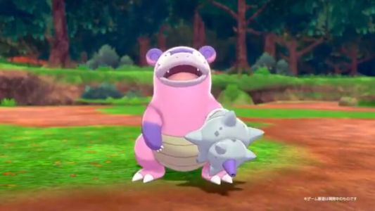 Here's a Closer Look at What to Expect from ISLE OF ARMOR and CROWN OF TUNDRA For POKEMON SWORD and SHIELD