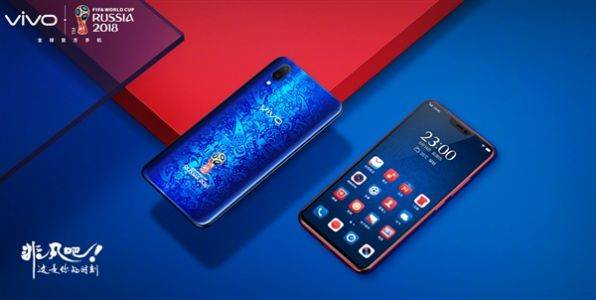 VIVO X21 FIFA World Cup Special Edition Now Official at 3698Yuan
