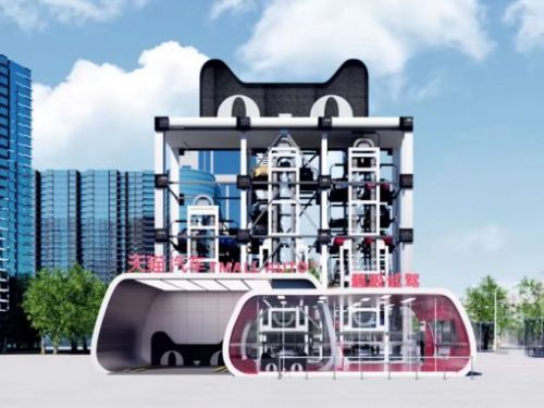 Alibaba to sell cars from a vending machine that looks like a cat