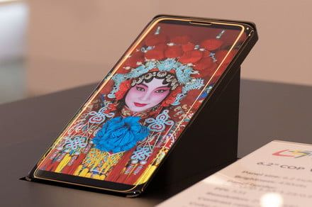 TCL is set to innovate with new mobile display technology