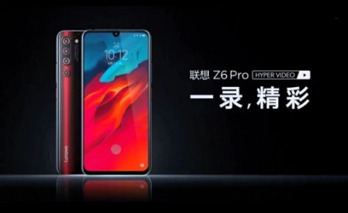 Video confirms that Lenovo Z6 Pro will feature notched display and UD fingerprint scanner