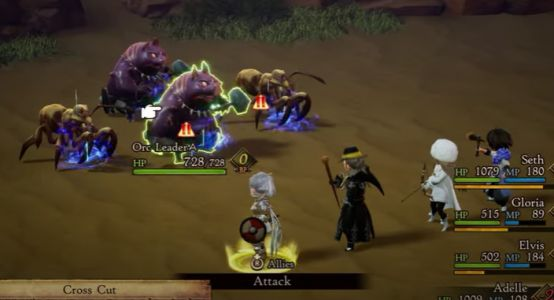 'Bravely Default 2:' How to Defeat Anihal & Prepare Character for the Battle