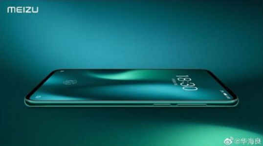 Meizu 16s Pro to have two versions with Flyme 7.8 system