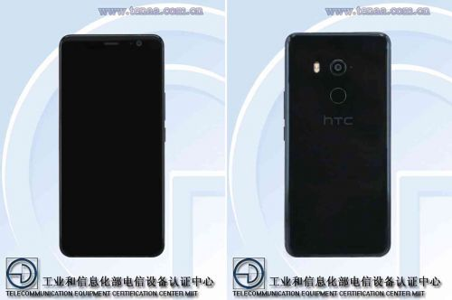 HTC U11 Plus appears in new set of leaked images