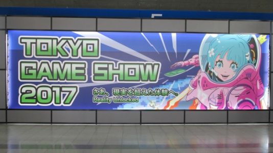 The Exciting Sights Of TGS 2017