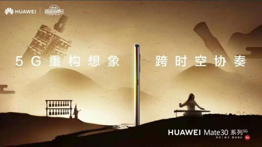 Huawei Mate 30 Pro 5G Used to Play a Concert in Real-Time Through 5G