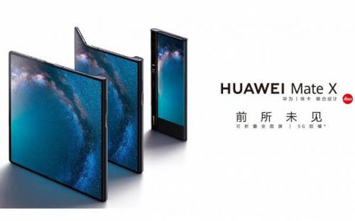 Huawei Mate X 5G foldable phone quickly sells out in China