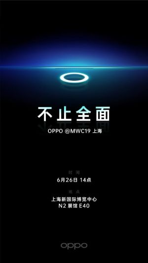 OPPO will show off its in-display camera phone at MWC Shanghai on June 26