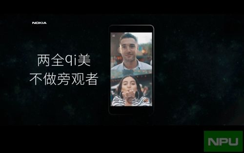 HMD teases high-end Nokia Phone launch in China on October 19