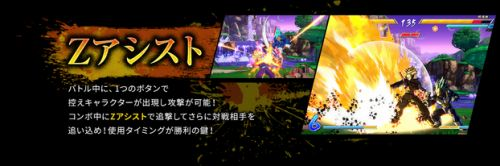 Dragon Ball FighterZ Adds Two Familiar Faces and Original Character to Roster