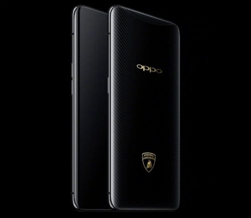 OPPO Intros Find X Lamborghini Edition With 'SuperVOOC'