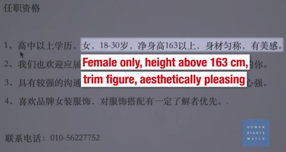 Huge numbers of job postings in China specify 'men only' or dictate women's appearance