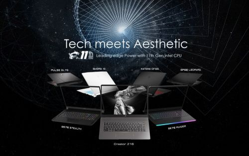 MSI Reveals New Laptops Ahead of Tech Meets Aesthetic Event