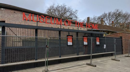 The Museum of the Home is reopening after refurbishment