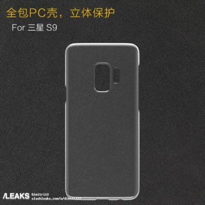 Case Renders Hint At Galaxy S9's Fingerprint Reader Placement