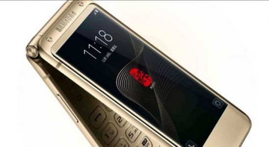 Samsung W2019 flip phone appears in new images